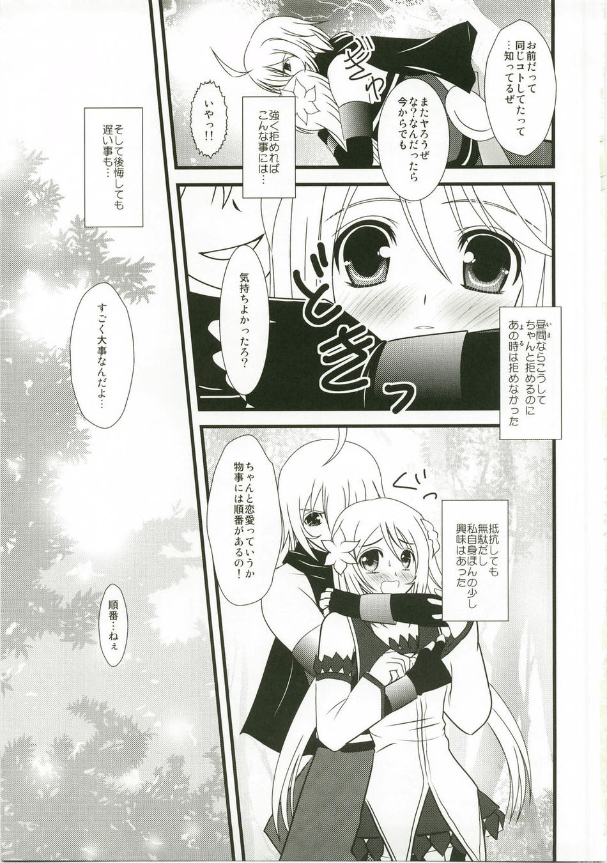 of new daughters vegas ares Nozomi shin megami tensei iv