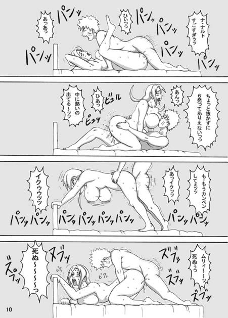 and tsunade naruto fanfiction lemon Scp-682-j