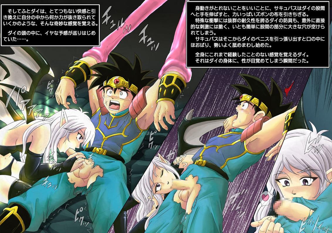 daibouken dragon no dai quest: Rainbow six siege ela hentai