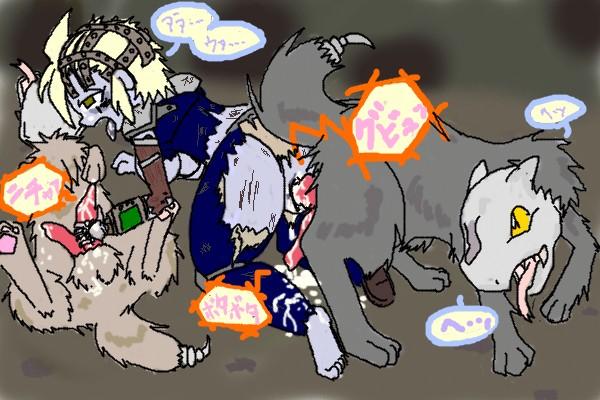 suit chinese stealth vegas new Sei yariman gakuen enkou nikki the animation
