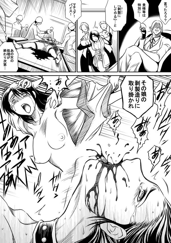 art of bra fighting king Final fantasy xv gay character