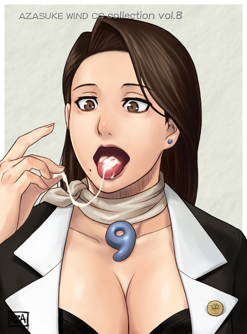 girl anime in business suit Youkoso! sukebe elf no mori e translation