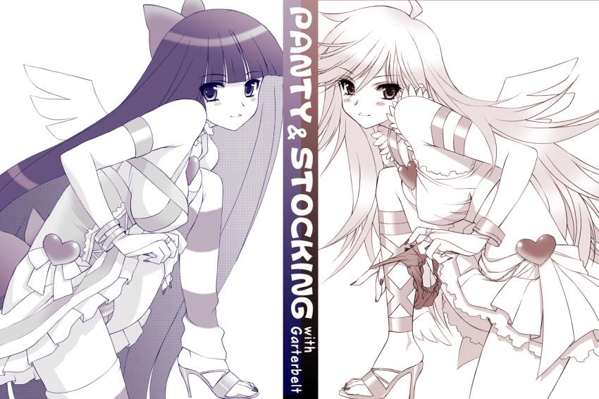 epic battle 4 panties fantasy Hentai foundry league of legends