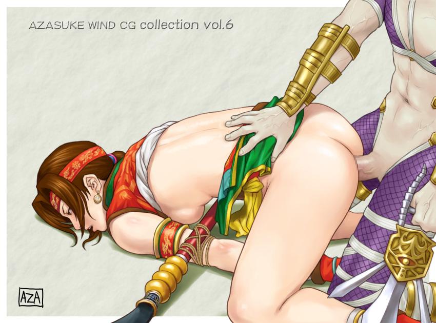 6 seong soul mi-na calibur League of elegends