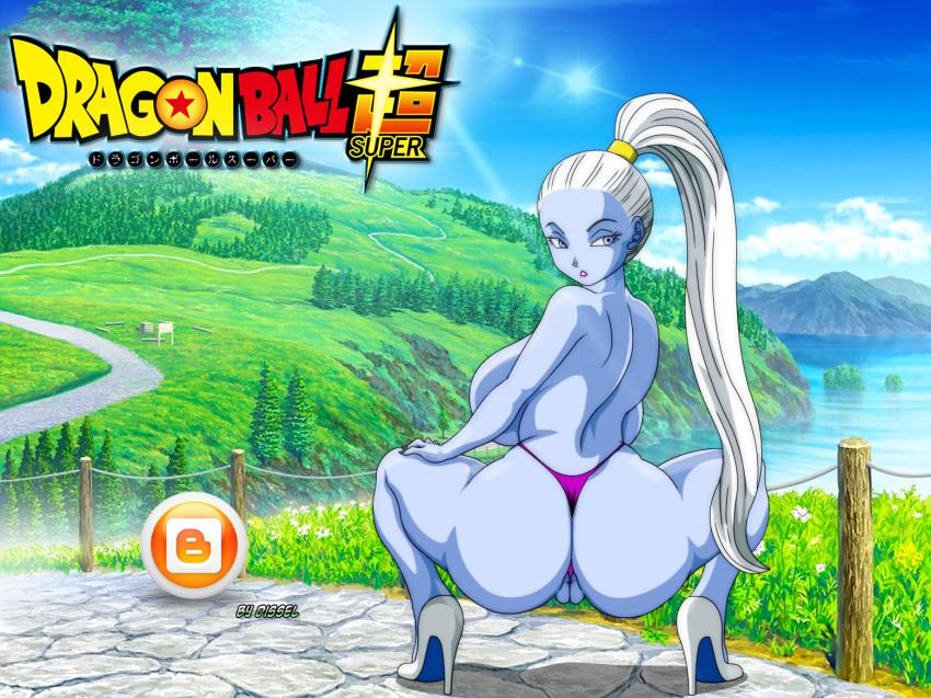 dub dragon 34 english super ball Akame ga kill esdeath naked