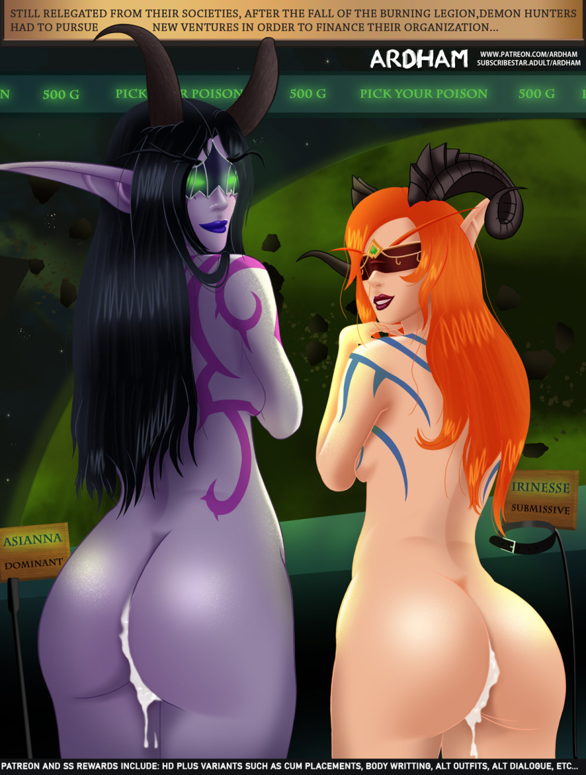 ass cum my in big 3.5 book of erotic fantasy