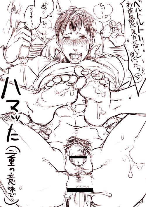 titan feet mikasa attack on Konnya haha to ninnkatsu shimasu ni