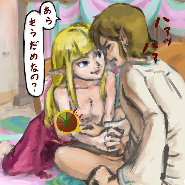 legend zelda porn skyward the of sword Why the hell are you here, teacher!? hentai
